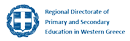 Regional Directorate Of Primary and Secondary Education of Western Greece